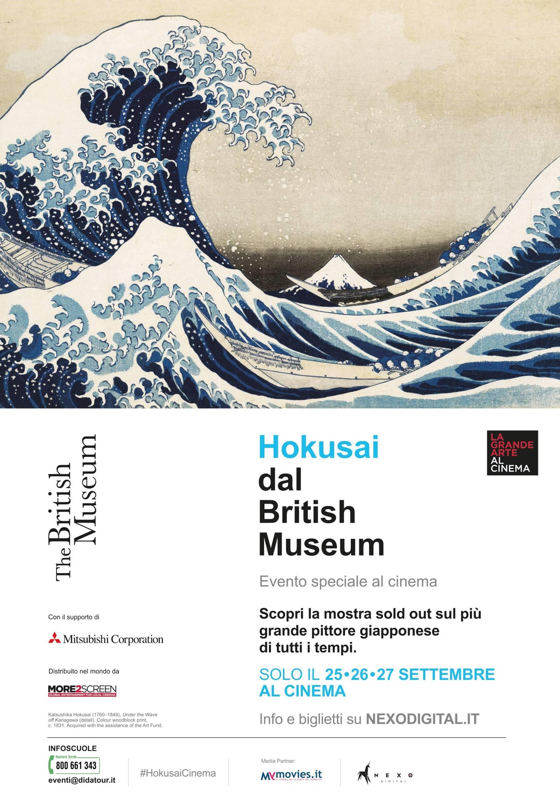 Hokusai_posterweb (002)