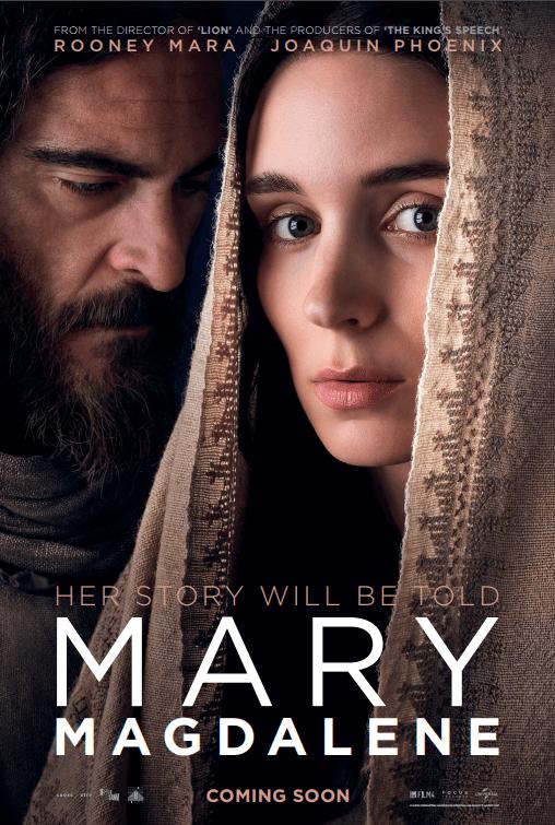 Maria Madd poster