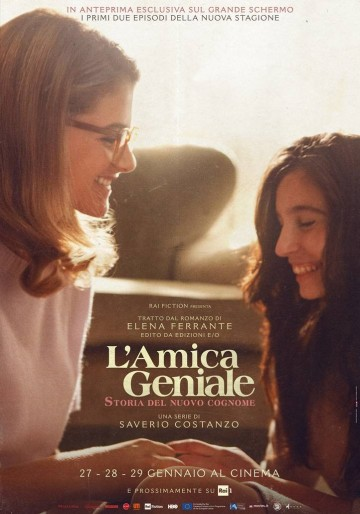 Amica Geniale 2 - Poster